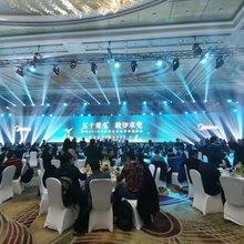 上海活动会议策划服务公司