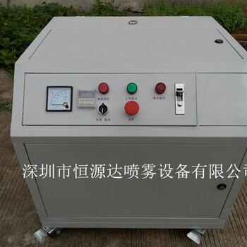 工業加濕器紡織廠用加濕機廠家現貨