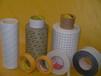双面胶带双面胶带价格双面胶带报价双面胶厂家