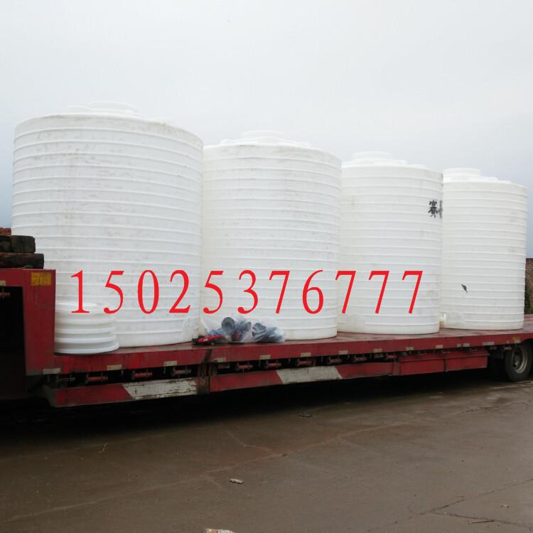 中国太阳能网 原材料 15升电热开水桶