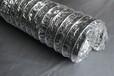 铝箔空调软管
