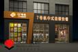 合肥快餐店装修、方便快捷物美价廉