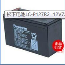福州松下蓄电池LC-P12200ST报价/松下免维护蓄电池销售中心