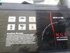 江西梅兰日兰蓄电池M2AL12-160高品质长寿命的APC电源蓄电池