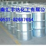 山东三氯氧磷生产厂家,供应济南现货三氯氧磷图片