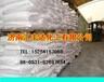 济南亚硫酸钠批发,山东无水亚硫酸钠价格,无水亚硫酸钠厂家