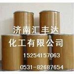 出售工业级双酚酸价格,双酚酸的用途