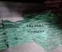 济南磷酸氢二钠,山东磷酸氢二钠厂家,磷酸氢二钠批发零售