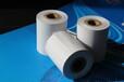 供应POS机热敏收银纸山东兖州欧桥热敏打印纸