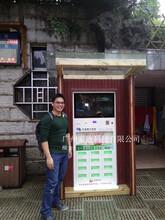 湖南32寸立式手机充电桩广告机,三亚景区32寸智能手机充电柜广告机怎么盈利呢?