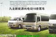 九龙大海狮18座商务车