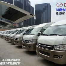 九龙汽车17座18座商务车大海狮新款A6柴油国6版图片