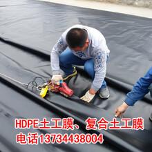 呼伦贝尔HDPE土工膜,制造技术有限公司