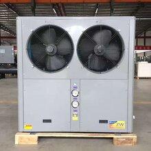 地源热泵水源热泵空气源热泵中央空调维修保养清洗图片