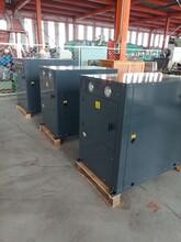 中央空调主机_空气源热泵_地源热泵风机盘管空调机组表冷器图片