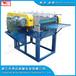 供应云南烟胶压片机绉片胶生产线加工设备