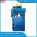 供应马岛双缸直角开门液压打包机(伟金)牌,高负荷结构安全