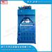 印度立式双缸液压纤维打包机(伟金)牌,100吨压力,专压纤维