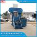 供应(伟金)牌乳胶凝块自动切片机泰国3号烟胶专用