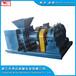 供应(伟金)牌秸秆破碎脱水机工业用途螺旋脱水设备