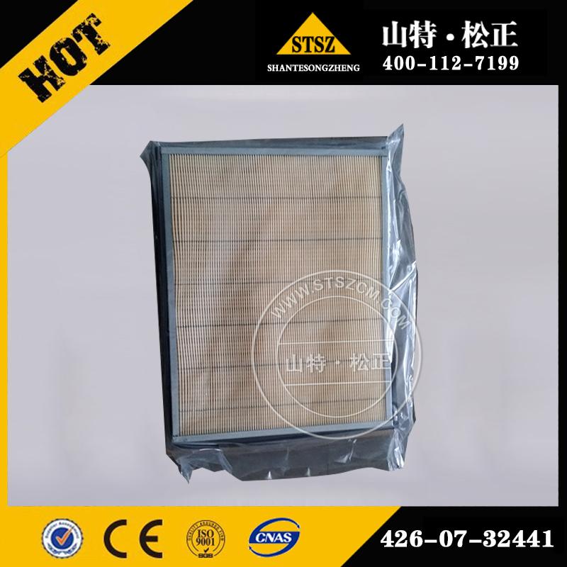 【现代伊兰特空调滤芯】-现代伊兰特空调滤芯价格