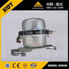 信誉好的山特松正供应PC200-8储液器20Y-979-3120