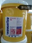 山特松正现货批发PC200-8M0小松专用机油,液压油,齿轮油图片