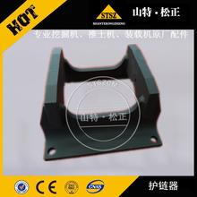 原装正品挖机底盘配件PC240-8护链架20Y-30-31160