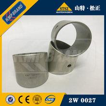 大型挖掘机配件现货供应PC1250轴承06030-06307价格诱惑