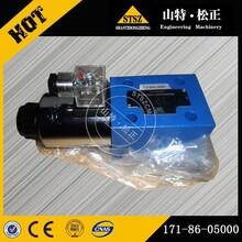 小松进口挖机配件PC360-7松土电磁阀171-86-05000