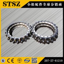江苏小松挖掘机配件供应PC300-7驱动齿圈207-27-61210