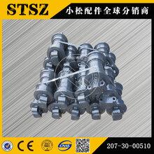 小松挖掘机底盘件PC300-7引导轮批发207-30-00510