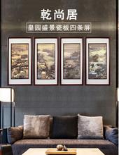 北京藏信购文化发展有限公司