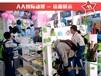 天津动漫店开店创业好项目