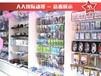 湘潭2017年开动漫店加盟店最赚钱