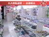 华蓥加盟AA国际动漫店开动漫周边店