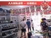 昭通2017年想創業開家AA國際動漫店
