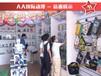 昭通2017年開動漫店最賺錢