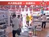 青岛开动漫店赚钱好选择