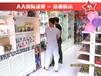 华蓥开动漫连锁店加盟AA国际动漫