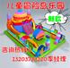 北京順義新款充氣大滑梯兒童冒險島樂園充氣滑梯城堡20X10米大型玩具蹦蹦床