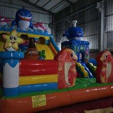 瓮安广场大型儿童充气跳跳床充气城堡价格图片