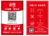 北京pvc卡北京做pvc卡廠家pvc卡制作