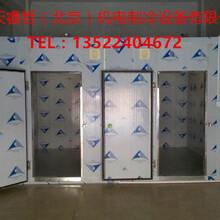 北京海淀安装冷库机组海淀温泉安装保养冷库