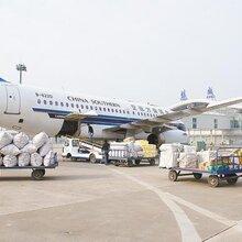 专业南非国际空运进口清关,南非有仓库收取货物,包通关