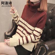 北京友谊外贸服装批发,各种整款杂款毛衣支持混批挑款走量批发图片