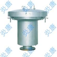 供应GYA液压安全阀弹簧式安全阀储罐安全阀图片