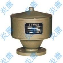 供应ZQF-1防火呼吸阀ZQF-I阻火呼吸阀批发图片