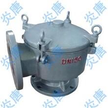 供应GDF-II接管快开呼吸阀全天候呼吸阀批发图片