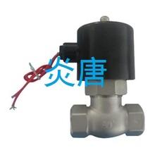 供应2L不锈钢高温蒸汽电磁阀批发图片